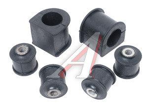Ремкомплект ГАЗ-33104 стабилизатора заднего (сайлентблоки, подушки) РЕМОФФ 33104-2916000*РК, Р33104-2916000Р