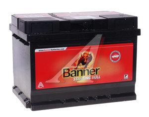 Аккумулятор BANNER Starting Bull 60А/ч обратная полярность, низкий 6СТ60 560 09