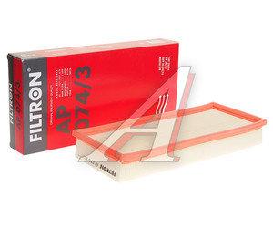 Фильтр воздушный FORD Mondeo 3 (00-) FILTRON AP074/3, LX978, 1581167