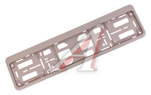 Рамка знака номерного (книжка) VIP серебристый металлик PHANTOM PK 080104/080107