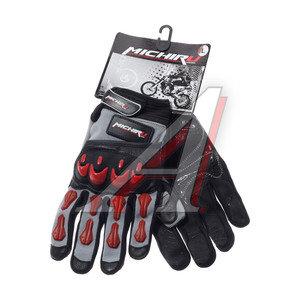 Перчатки мото G 8101 красные L MICHIRU 4620770796284