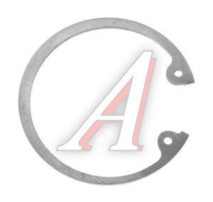 Кольцо ЯМЗ стопорное пальца поршневого АВТОДИЗЕЛЬ 236-1004022-Б