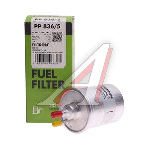 Фильтр топливный AUDI A4 (00-09) (1.8),A6 (04-08) (2.4/3.0/4.2) FILTRON PP836/5, KL570, 4F0201511D