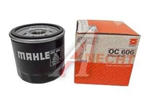 Фильтр масляный FORD Fiesta (01-08) MAHLE OC606, 1119421