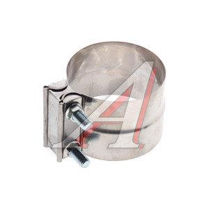 Хомут глушителя переходной h=76мм,d=105-100мм АВТОТОРГ АТ-8743