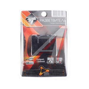 Разветвитель прикуривателя 2-х гнездовой + 1 USB 12-24V NOVA BRIGHT 44465