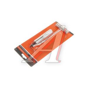 Нож для срезания герметика стекол АВТОДЕЛО АВТОДЕЛО 40683, 14763,
