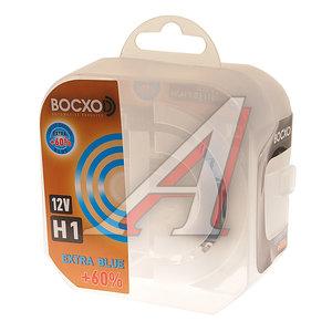 Лампа 12V H1 55W P14.5s +60% 4200К (2шт.) Extra Blue BOCXOD 80511EB2, BX-80511EB2