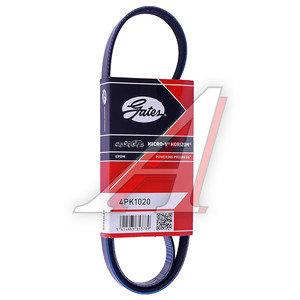 Ремень приводной поликлиновой 4PK1020 GATES 4PK1020, 49181-77E00, 97518683, 11720-V5300