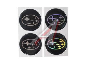 """Эмблема диска колесного """"SUBARU"""" (6см) комплект 4шт. 02155"""