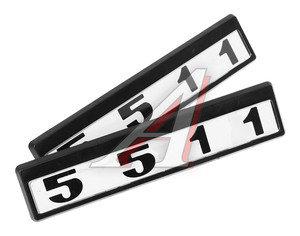 "Орнамент ""5511"" КАМАЗ на дверь комплект 2шт. 5511-8212074-02"