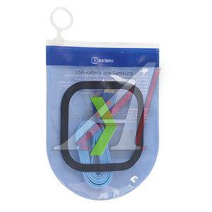 Кабель micro USB 1м синий OXION OX-DCC020BL