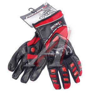 Перчатки мото G 8071 красные XXL MICHIRU G 8071, 4620770795379,
