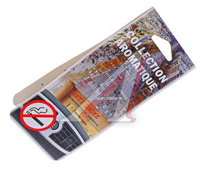 Ароматизатор на дефлектор гелевый (антитабак) Дороги Мира FOUETTE D-33