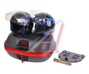 Багажник (кофр) для скутера,2 шлема внутри Н1 комплект H1, 4620753548848