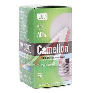 Лампа светодиодная E27 G45 4.5W(40W) холодный CAMELION LED4.5-G45/845/E27