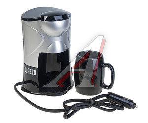 Кофеварка автомобильная 24V WAECO MC01-24, MC01-24 WAECO