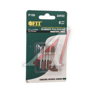 Насадка для гравера 125мм набор 6шт. корунд FIT FIT-36922, 36922