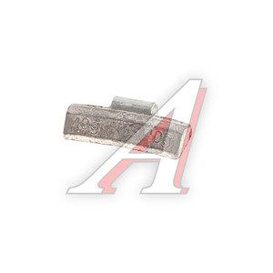 Грузик балансировочный со скобой 40г литой диск ГРУЗИК 40гЛД*, 0340