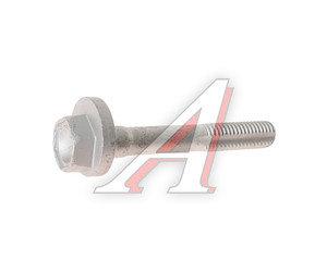 Болт CHEVROLET Cruze (09-) (1.6/1.8),Aveo (06-) (1.4) крепления шкива коленвала OE 94502071