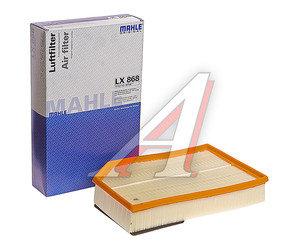 Фильтр воздушный VOLVO S40,S80,XC90 MAHLE LX868, 8638600