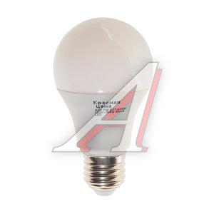 Лампа светодиодная E27 A60 7W (60W) холодный КРАСНАЯ ЦЕНА 4606400616382