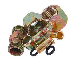Ремкомплект трубки тормозной пластиковой d=8х1.0 (2гайки,2штуцера,2втулки,преходник-трубка) РК-ТТП-d8х1.0