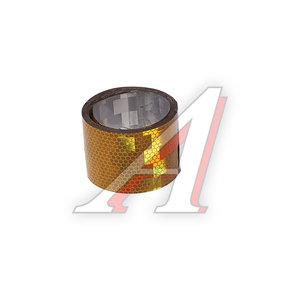 Лента светоотражающая желтая (1м) AVERY 10945, TWY039