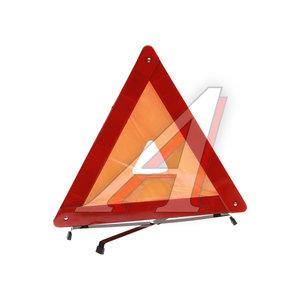 Знак аварийной остановки в чехле средний AUTOSTANDART 108104