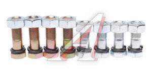 Болт М12х1.25х32/38 ГАЗ-3307,3308 вала карданного (8шт.) ЭТНА 3308-2200800, 290863/291554, 290863-П29