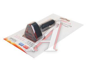 Устройство зарядное в прикуриватель 3 USB GINZZU GINZZU GA-4324UB