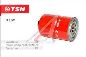 Фильтр топливный Dong Feng TSN 9.3.52, 1125N-010, 2910150