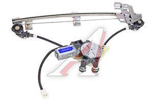 Стеклоподъемник ВАЗ-2109,099 передний правый в сборе с мотором 2109-6104008, 2109-6104008-15
