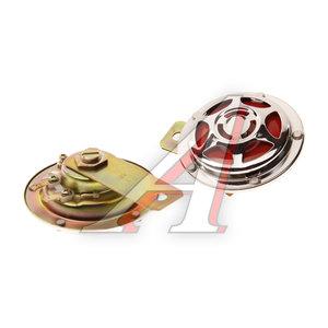 Сигнал звуковой Electric 12/24V,3A 335/435Hz 115дБ 90мм комплект 2шт. AVS 43306, AVS-1021