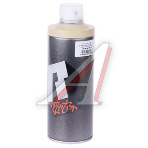 Краска для граффити березовый сок 520мл RUSH ART RUSH ART RUA-1001, RUA-1001