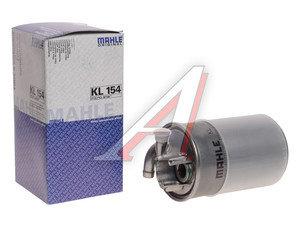 Фильтр топливный VW Passat (98-05) AUDI A6 (97-05),A2 (00-05) (2.5 TDI) MAHLE KL154, 057127401A