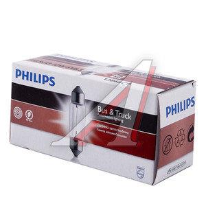 Лампа 24Vх5W (SV8.5/8) удлиненная PHILIPS 13864CP, P-13864