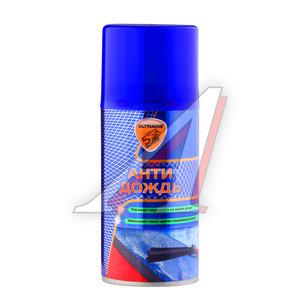 Антидождь аэрозоль 0.21л ЭЛТРАНС ЭЛТРАНС, EL-0406.03