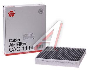 Фильтр воздушный салона TOYOTA Avensis (09-),Camry (06-11),Corolla (06-) SAKURA CAC1114, LAK490, 87139-50060