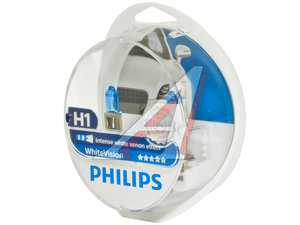 Лампа 12V H1 55W + W5W/T105 P14.5s бокс 2шт.+2шт. WhiteVision PHILIPS 12258WHVSM, P-12258WHV2, А12-55(Н1)