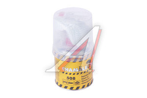 Комплект для ремонта сквозной коррозии 0.250кг CHAMALEON CHAMALEON 15080, 15080