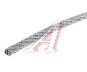 Трос d=4/6 металлический в изоляции 1м DIN ТРОС В ПВХ