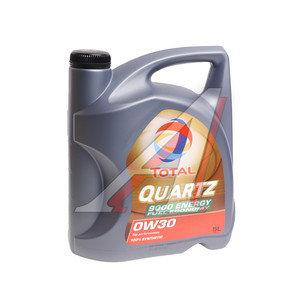 Масло моторное QUARTZ ENERGY 9000 синт.5л TOTAL SAE0W30, 1106