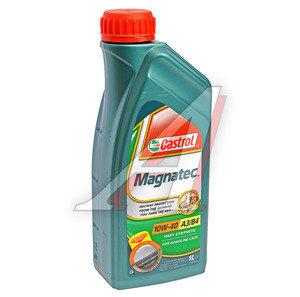 Масло моторное MAGNATEC R A3/B4 п/синт.1л CASTROL CASTROL SAE10W40, 156EB4