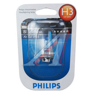 Лампа H3 12V 55W Blue Vision Ultra блистер PHILIPS 12336BVB1, P-12336BVбл
