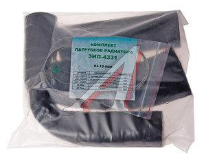 Патрубок ЗИЛ-4331 радиатора комплект 3шт. (с хомутами) ТК МЕХАНИК 4331-13030, 03-13-56М, 4331-1303026