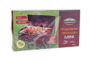Барбекю-чемодан ПИКНИЧОК MINI с набором приборов ПИКНИЧОК, 401-621,