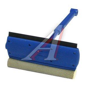 Скребок компактный раскладной с губкой для мытья и водосгоном 25-37см MEGAPOWER M-71143