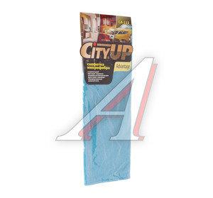 Салфетка микрофибра двухсторонняя для чистки и мойки Skraper 35х40 CITY UP CA-113