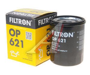 Фильтр масляный TOYOTA Avensis (03-),Corolla (02-) (замена OC217/5) FILTRON OP621, OC217